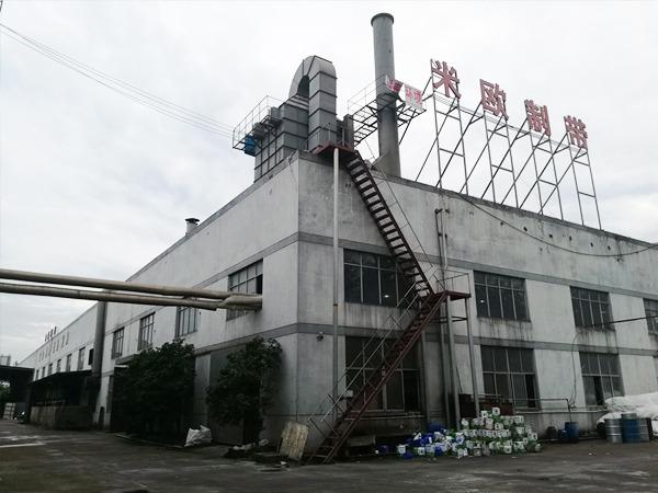 米欧工厂全景