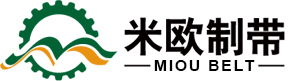 浙江米欧制带股份有限公司