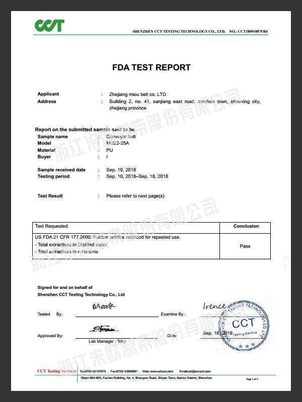 米欧FDA食品认证