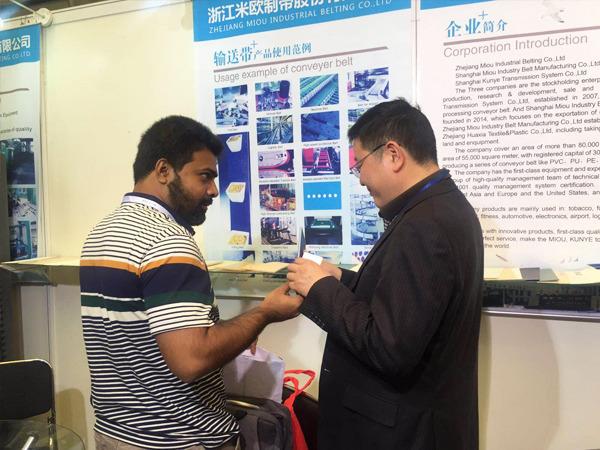 米欧上海物流输送展会-2