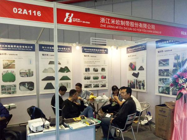 米欧上海体博会