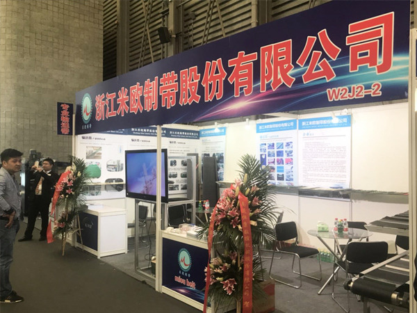 米欧上海物流输送展会-4