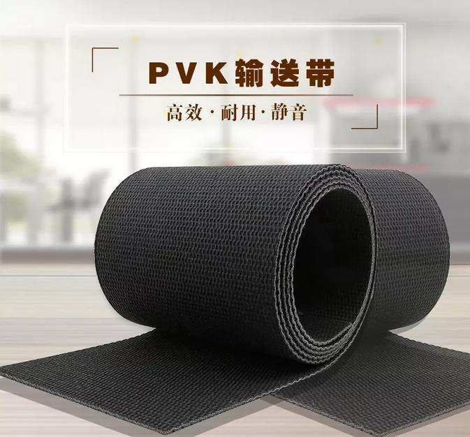物流PVK输送带与PVC输送带的优劣对比