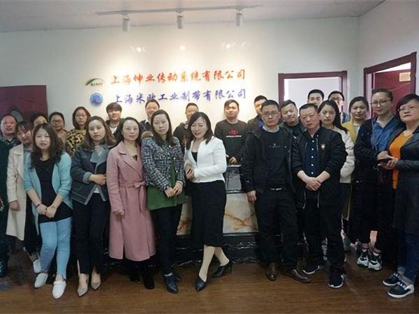 上海办员工照