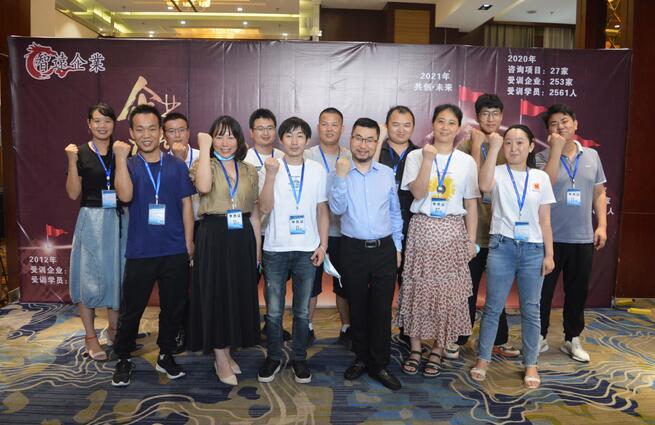 文化凝心,打造高效团队——米欧企业文化团队建设培训